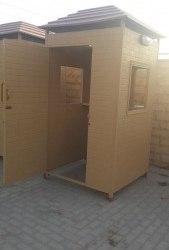 Guard-room