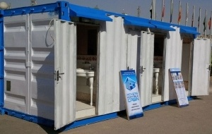 portable-washroom-karachi